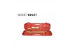Набор рихтовочных монтажных лопаток WDK-65039
