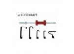 Обратный молоток WDK-65060