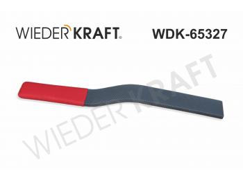Кузовной напильник WDK-65327