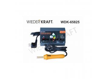WDK-65825 Аппарат для ремонта пластиковых деталей