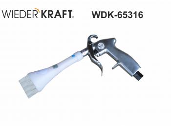 Продувочный пистолет с щеткой WDK-65316