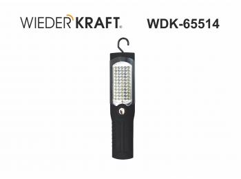 Фонарь светодиодный аккумуляторный WDK-65514